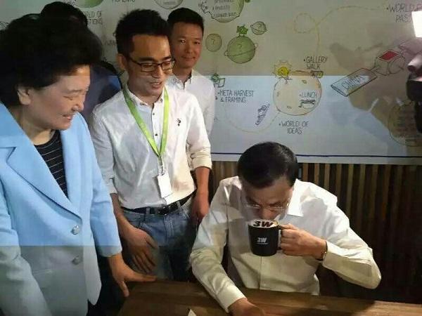 有一种创业咖啡叫总理同款