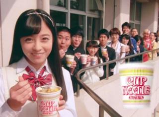 这个日本广告NG600多次才完成,成功刹那全场都尖叫了!