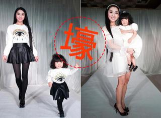 英国媒体大肆报道 2岁中国女孩疯狂炫富