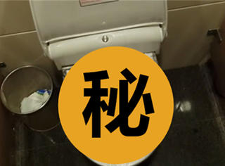 中国马桶吓坏了外国人,外媒称中国要称霸马桶界!