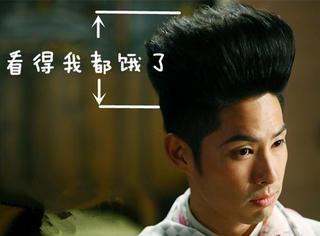 吴建豪的发型这么雷,为啥你们只盯范伟和志玲的床戏!