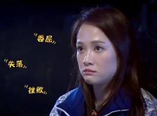 《跑男》│遇到陈乔恩这种蠢萌的软妹,baby又输了!