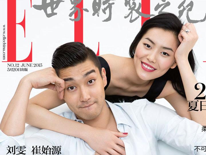 遇到刘雯这种真性情的姑娘 其他妹子都被活活比下去