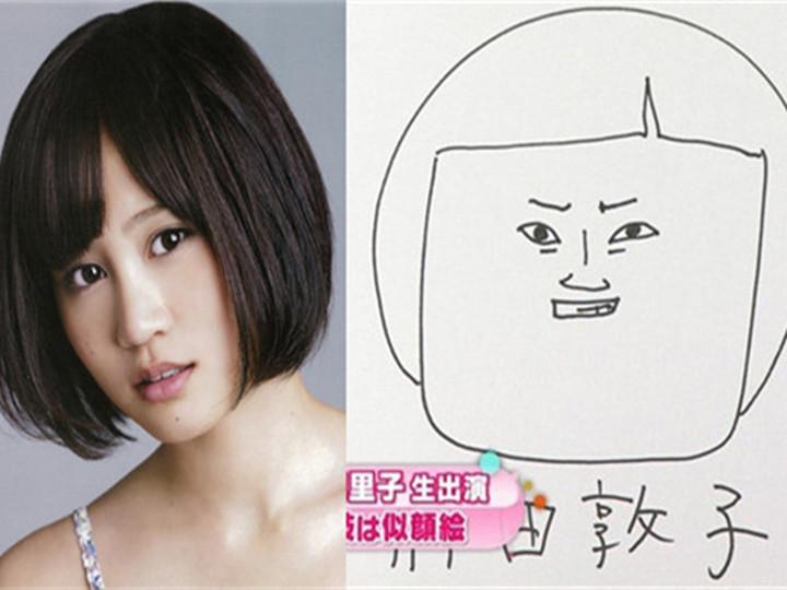 高端黑!原AKB48成员筱田麻里子为同伴作画丑死人