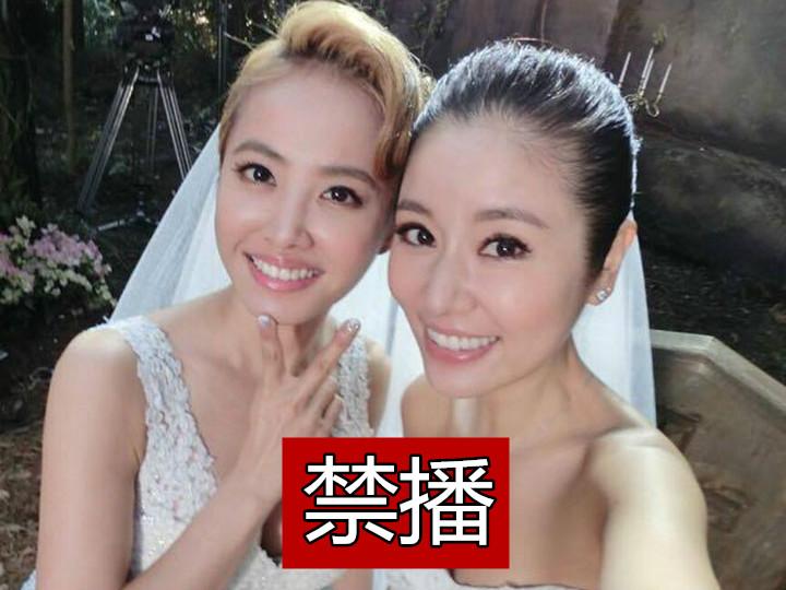 百合恋 | 蔡依林MV遭禁播,林心如同性激吻太惹火!