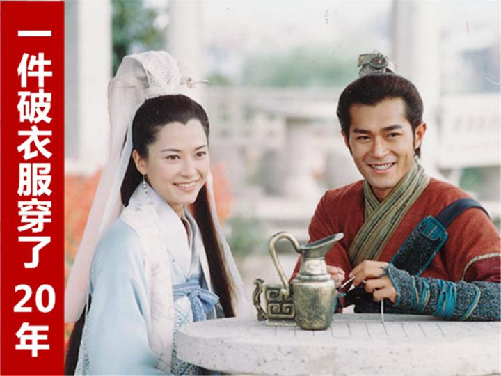 TVB是多穷,一件戏服好几个人穿了好几十年!