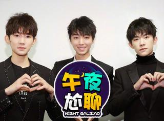 王嘉尔、张艺兴,有没有唱跳rap三项全能的爱豆?