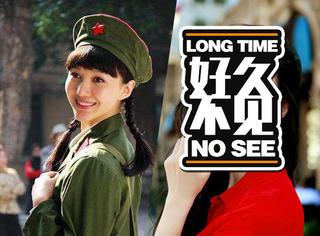 还记得《激情燃烧的岁月2》的林东东吗?她现在长这样